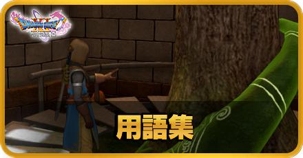 フラゲ ゲーム ソフト