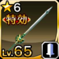 レイアース風の剣の画像