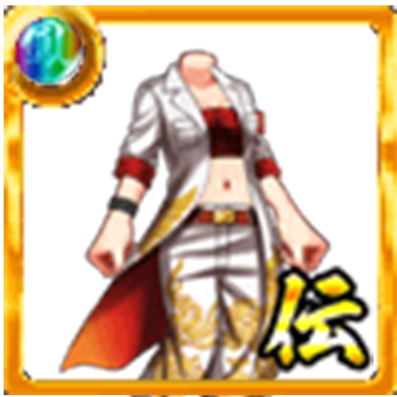 覇王の特攻服のアイコン