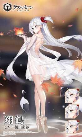 風と舞う鶴の画像