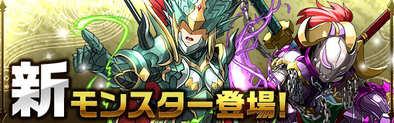 龍剣士シリーズの実装