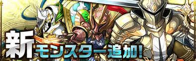 鎧騎士シリーズの実装