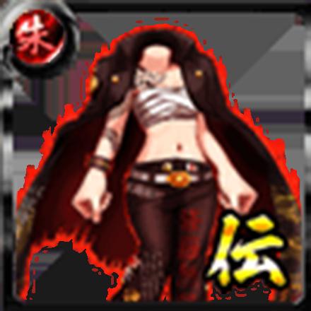 綾乃の神風修羅特攻服の画像