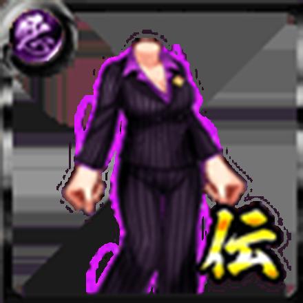 鬼形の極道スーツの画像