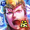 双龍特攻隊長 綾乃ユウジの画像