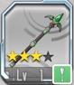 星3武器の画像