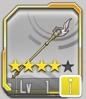 星4武器の画像