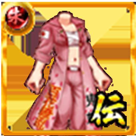 篠崎の特攻服の画像