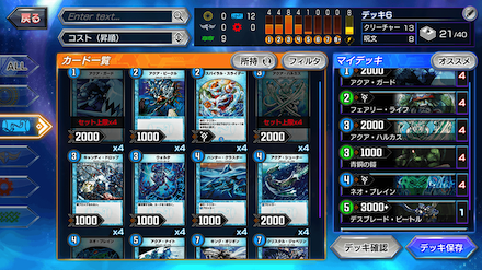 gamesystem-img04.png