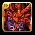 赤橙龍クラテールの画像