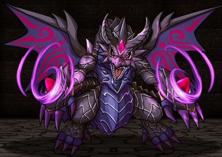 聖剣加護龍クラテール【黒】の画像