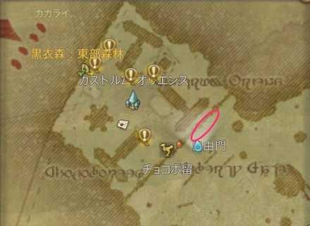 レベル60木人の画像(カストルム・オリエンス)