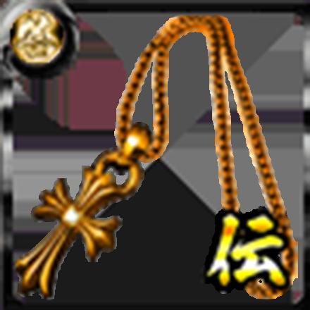 ゴールドクロス【光】のアイコン