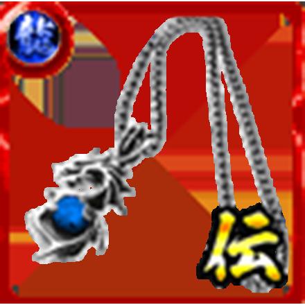 龍神ネックレス【銀】のアイコン