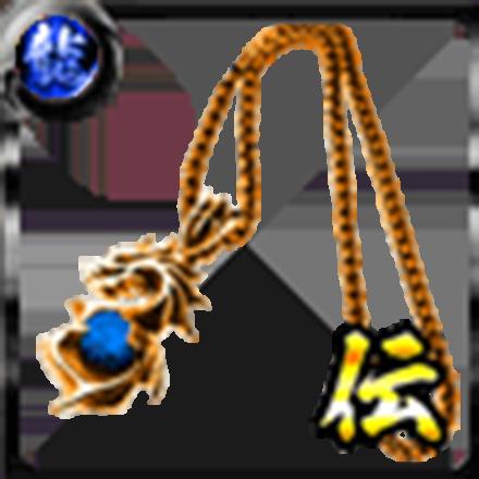 龍神ネックレス【金】の画像