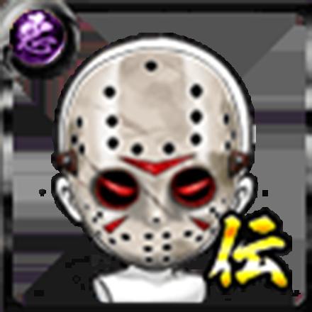 フリッグのホッケーマスクの画像