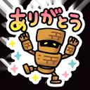 4周年アニメスタンプ3