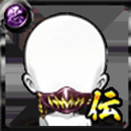京極のクライムマスクの画像