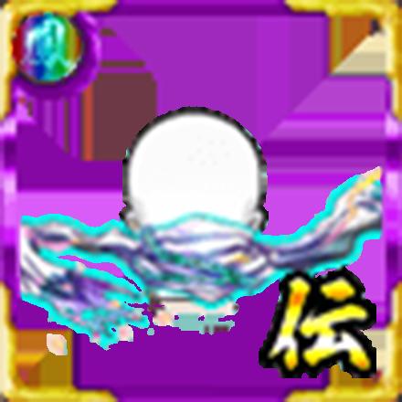闘神殲滅獄鎖マフラー【限定Ver.】の画像