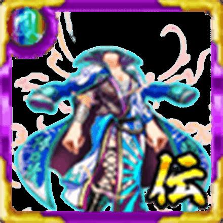 闘神殲滅特攻服・絶【限定Ver.】の画像