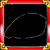 星7の縁画像
