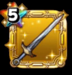 トロデーンの剣★のアイコン
