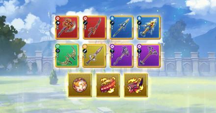 新武器と新素材