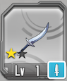 星1武器の画像