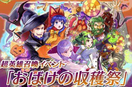 おばけの収穫祭の画像