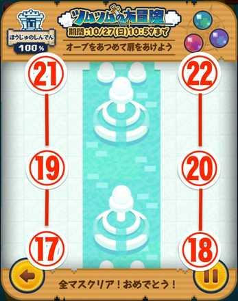 4枚目-4