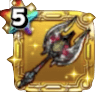 黄金竜の斧★