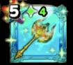 黄金竜の斧+(覚醒)のアイコン