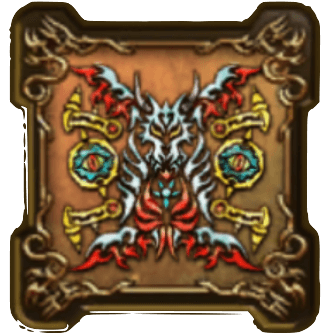 命竜アルバナムの紋章・下のアイコン