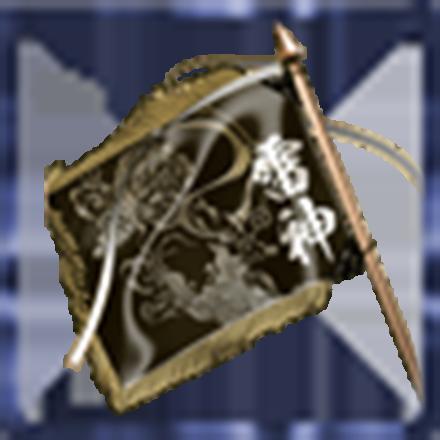 雷神旗の画像