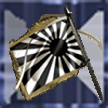 黒日章旗のアイコン
