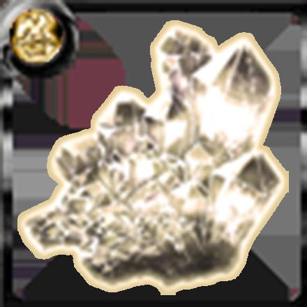 ダイアモンドストーンの画像