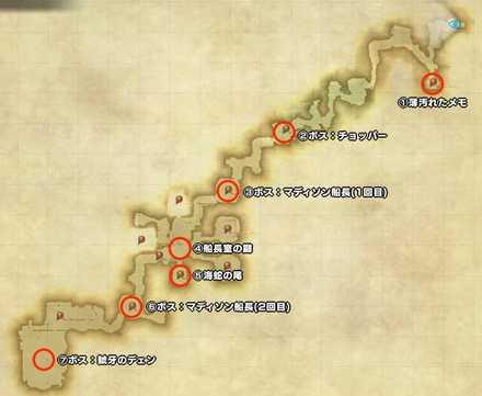 サスタシャ攻略マップ.jpg