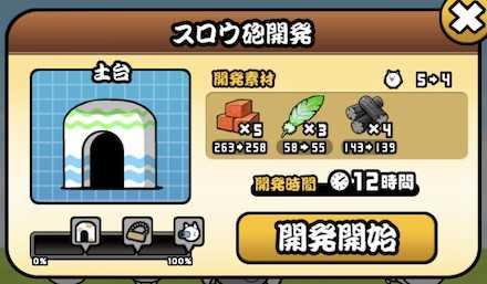 いにしえの素材.jpg