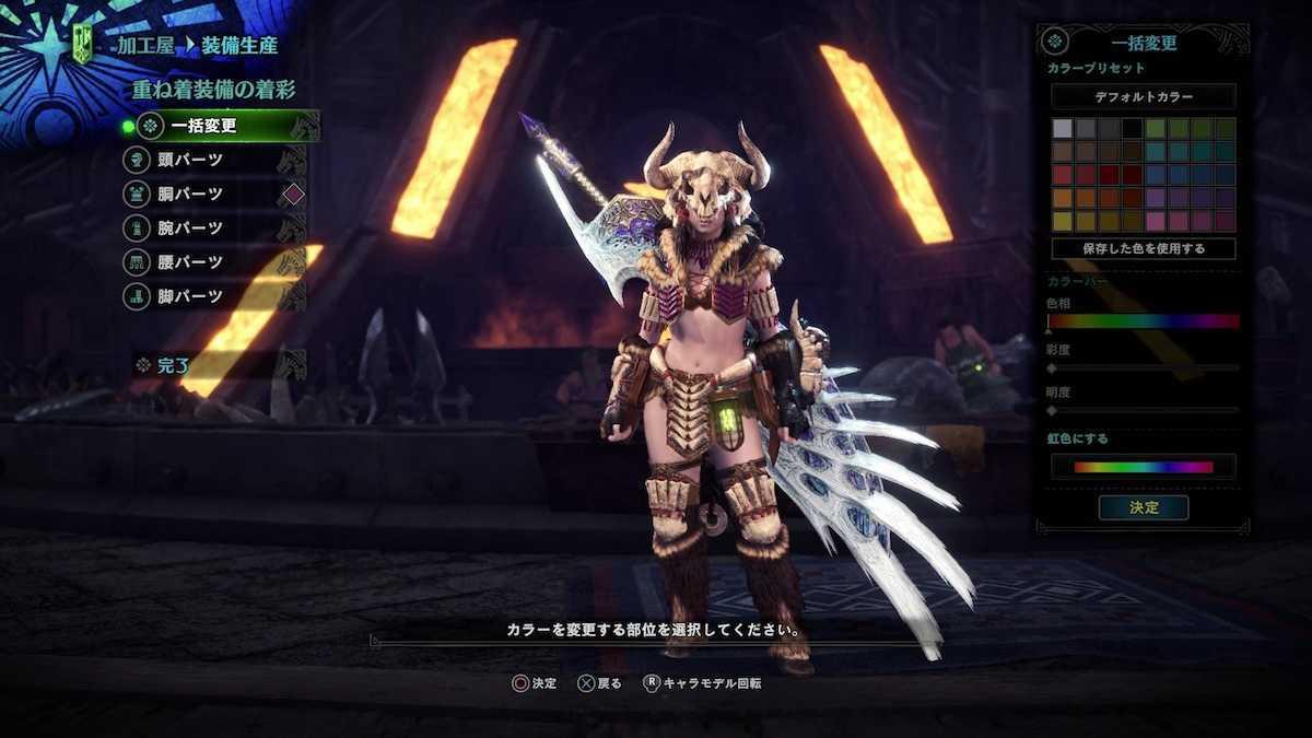 Bone Layered Armor