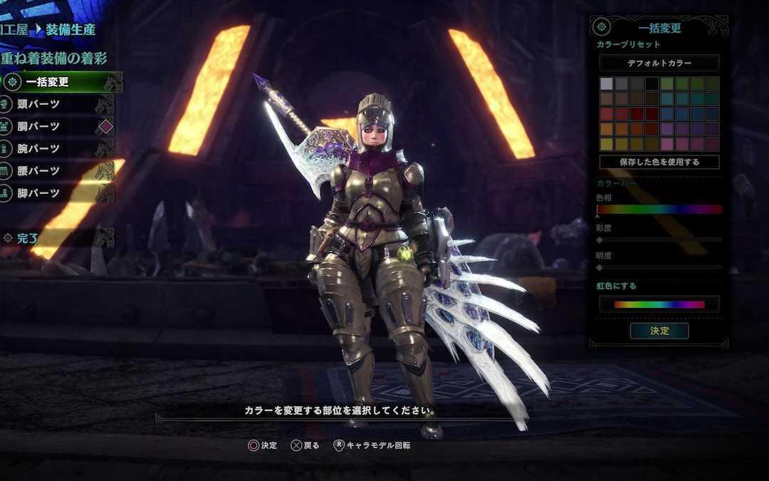 High Metal Layered Armor