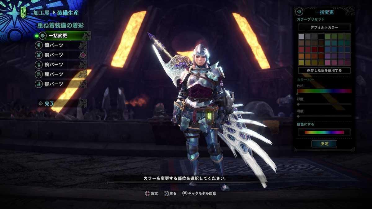 Alloy Layered Armor