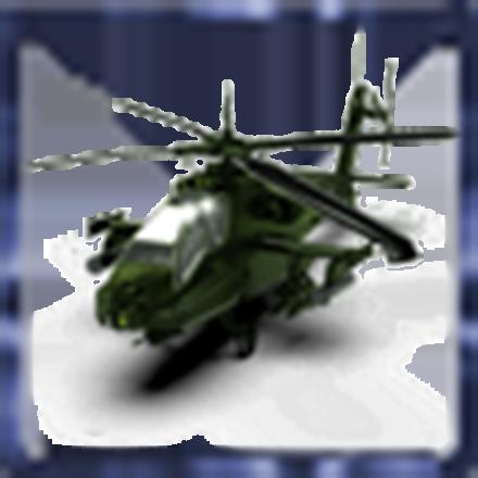 AB-64・アバッチ【ノーマル】の画像