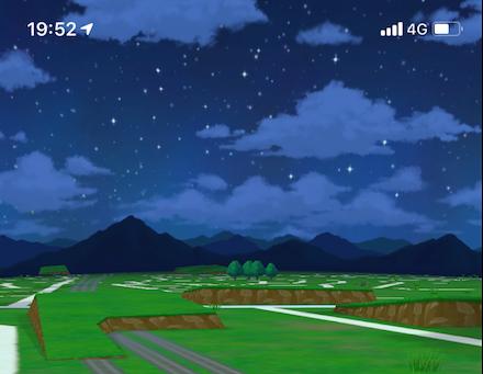 夜判定の空