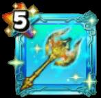黄金竜の斧+