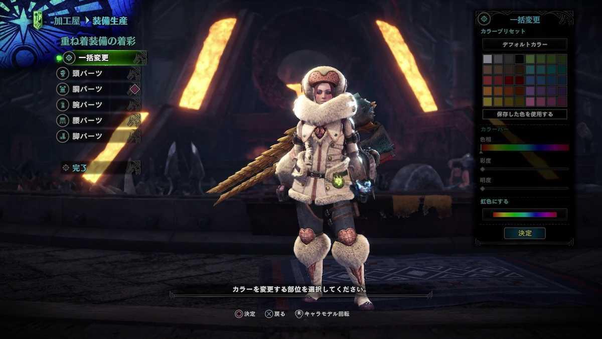 Paolumu Layered Armor