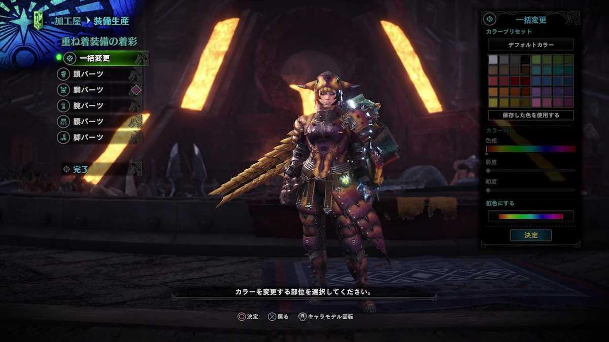 Vespoid Layered Armor