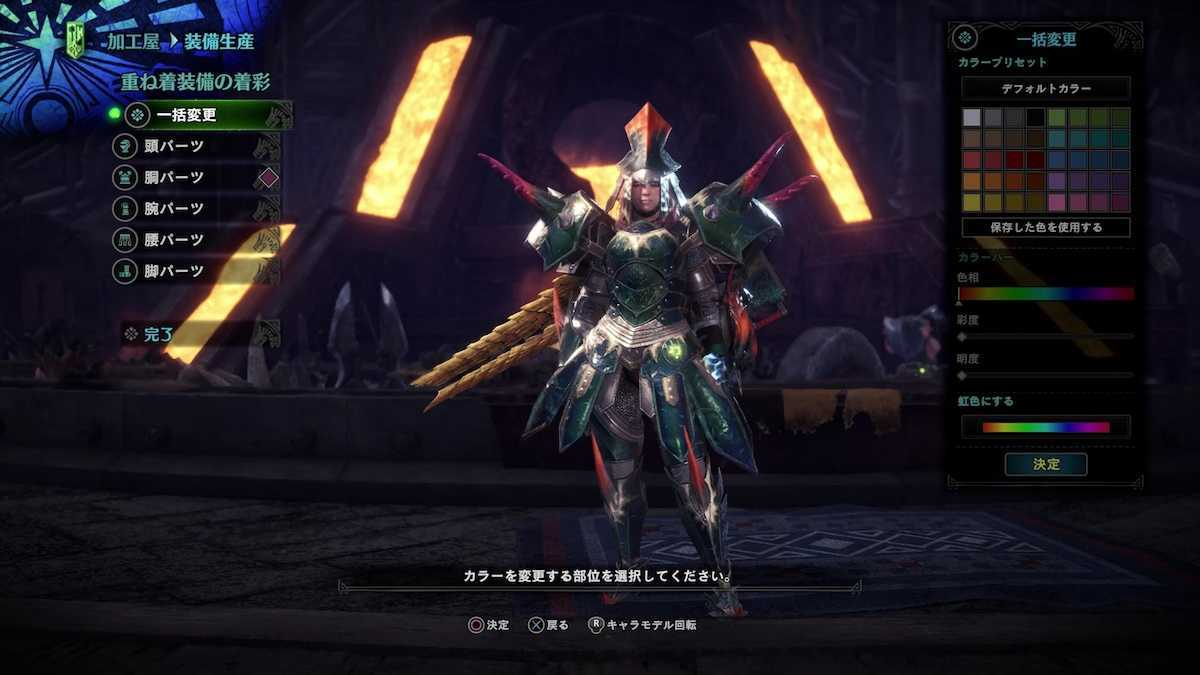 Hornetaur Layered Armor