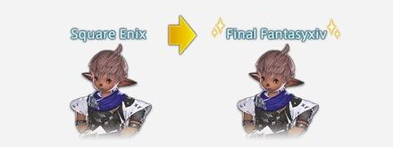 キャラクター名変更サービスの画像