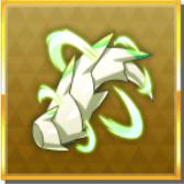 真なる碧竜の尾画像