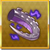 真なる闇竜の尾画像